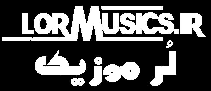 لر موزیک